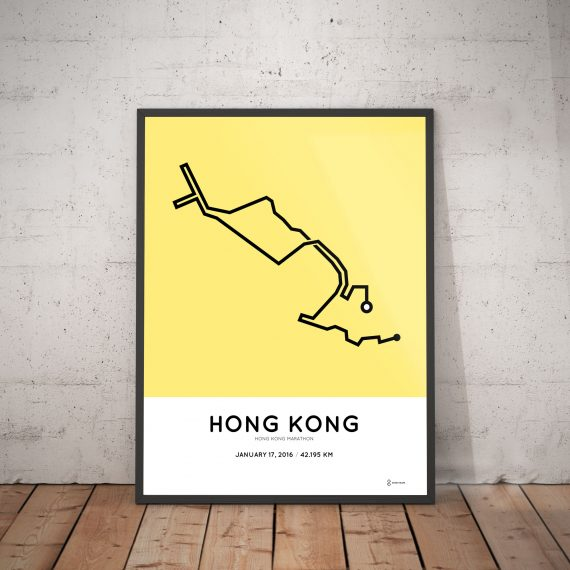 Hong Kong marathon 2016 poster