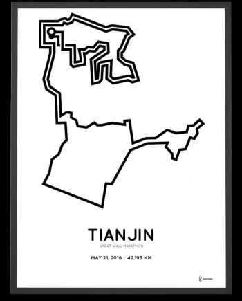 2016 Great Wall marathon Tianjin