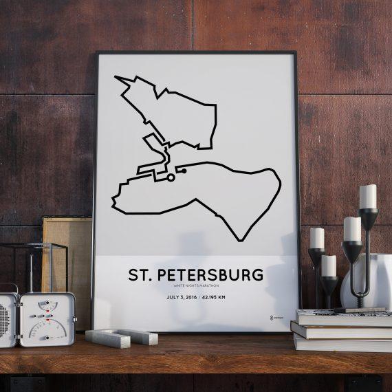 St. Petersburg marathon 2016