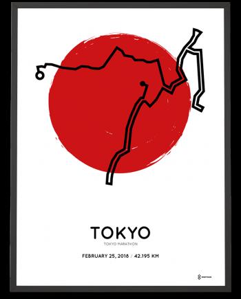 2018 Tokyo marathon special edition course poster