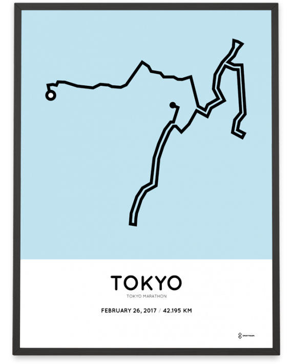 2017 Tokyo marathon new course poster