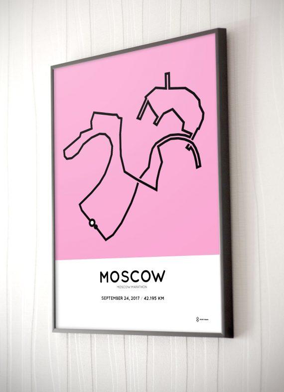 2017 Moscow marathon course print