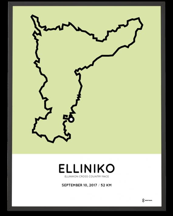 2018 Elliniko cross country race 52km course poster
