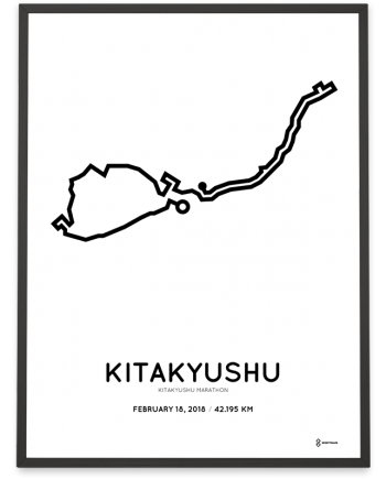 2018 Kitakyushu marathon parcours print