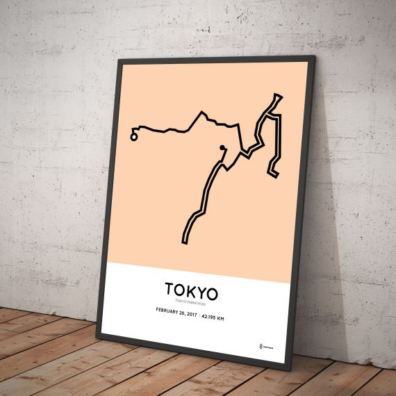 2018 Tokyo marathon course print