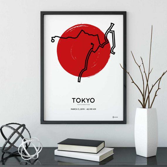 2019 Tokyo marathon special course poster