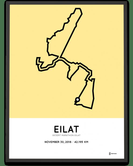 2018 Eilat desert marathon marathonermap print