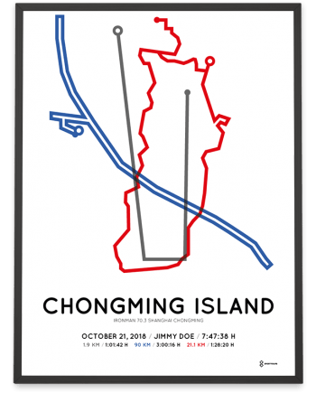 2018 Ironman 70.3 Shanghai-Chongming course poster